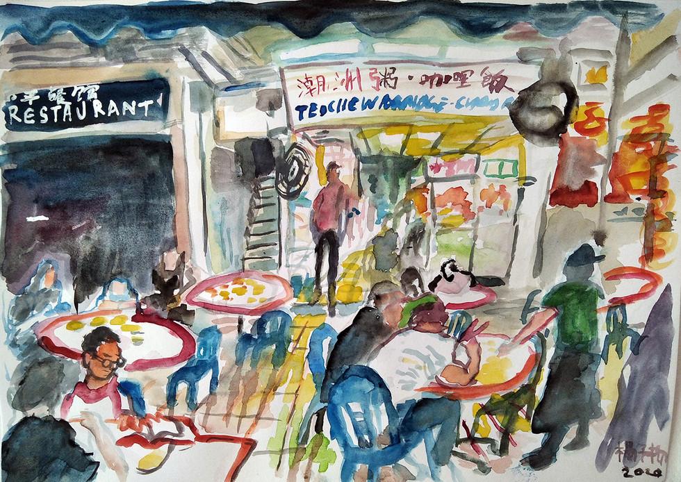 Porridge Shop, 2020, Watercolour and correction fluid on paper, 21 x 29.7cm  Private Collection, Singapore