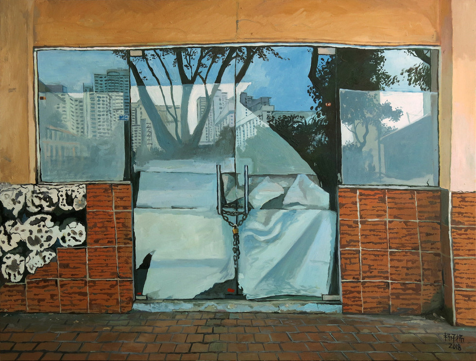 For Good, 2018, Oil on canvas, 92 x 122 cm  Private Collection, Singapore
