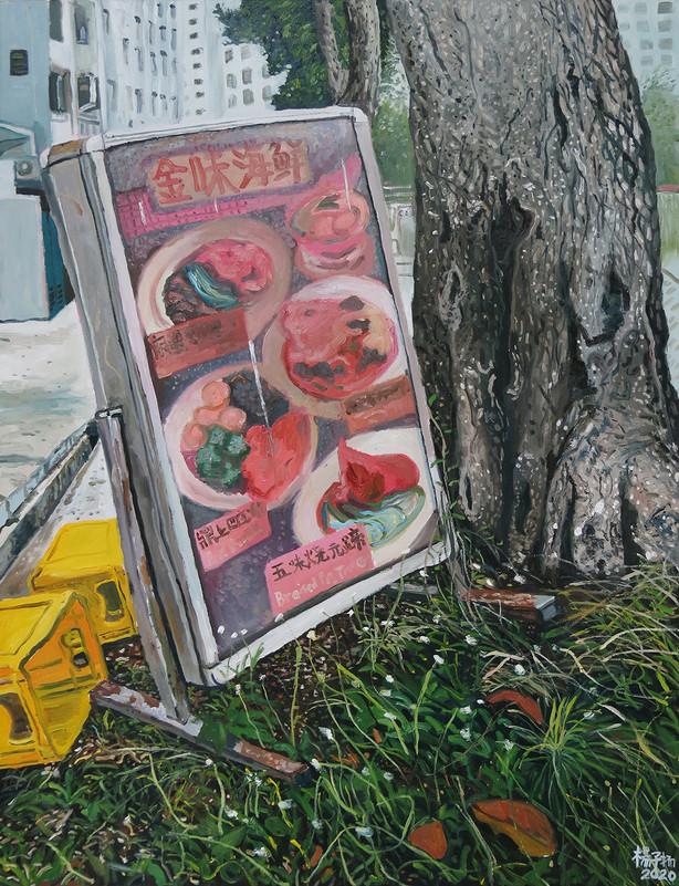Lightbox, 2020, Oil on canvas, 122 x 92cm