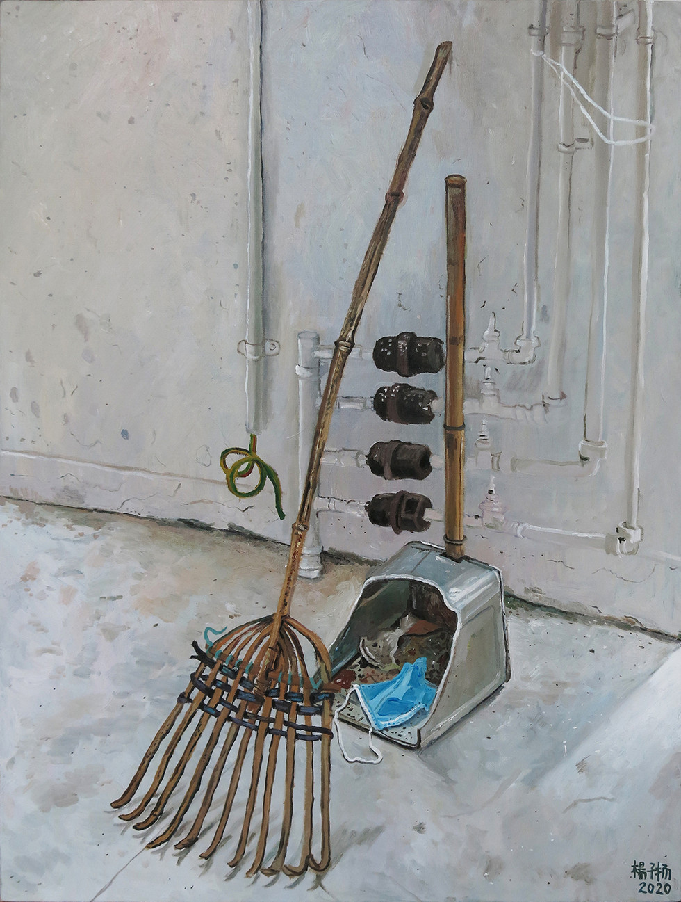 Broom and Dustpan, 2020, Oil on canvas, 122 x 92cm  Private Collection, Singapore