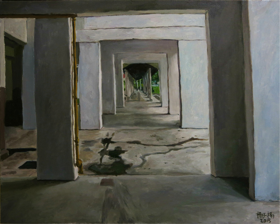 Shelter Ahead, 2015, Oil on canvas, 76 x 61cm  Private Collection, Singapore