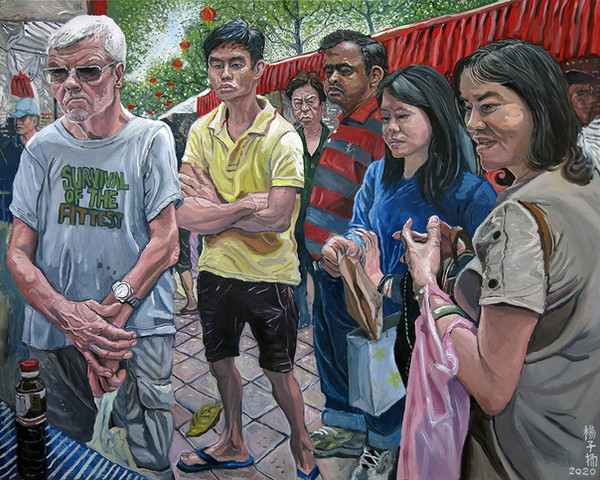 Onlookers (Survival of the Fittest), 2020, 122 x 152cm, Oil on canvas  (Reserved) Private Collection, Singapore