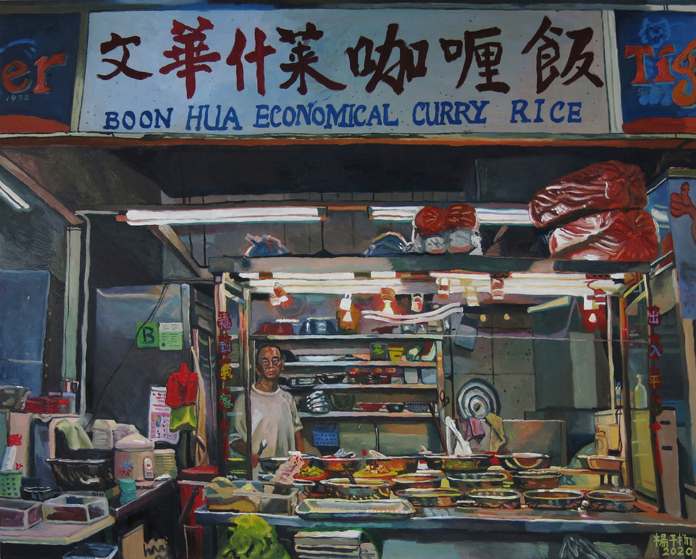 Curry Rice Stall, 2020, Oil on canvas, 120 x 150cm  Private Collection, Singapore