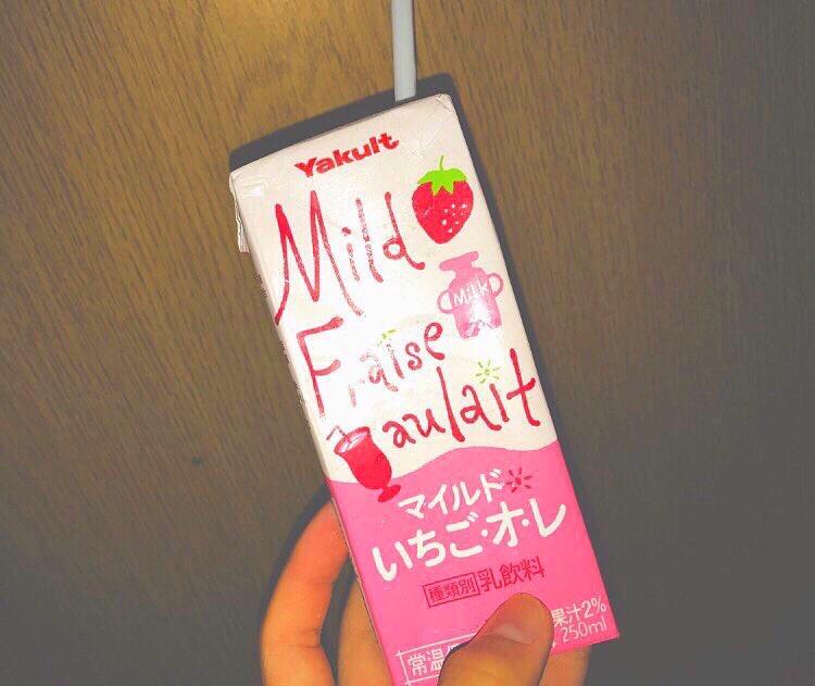 by SAYAさん
