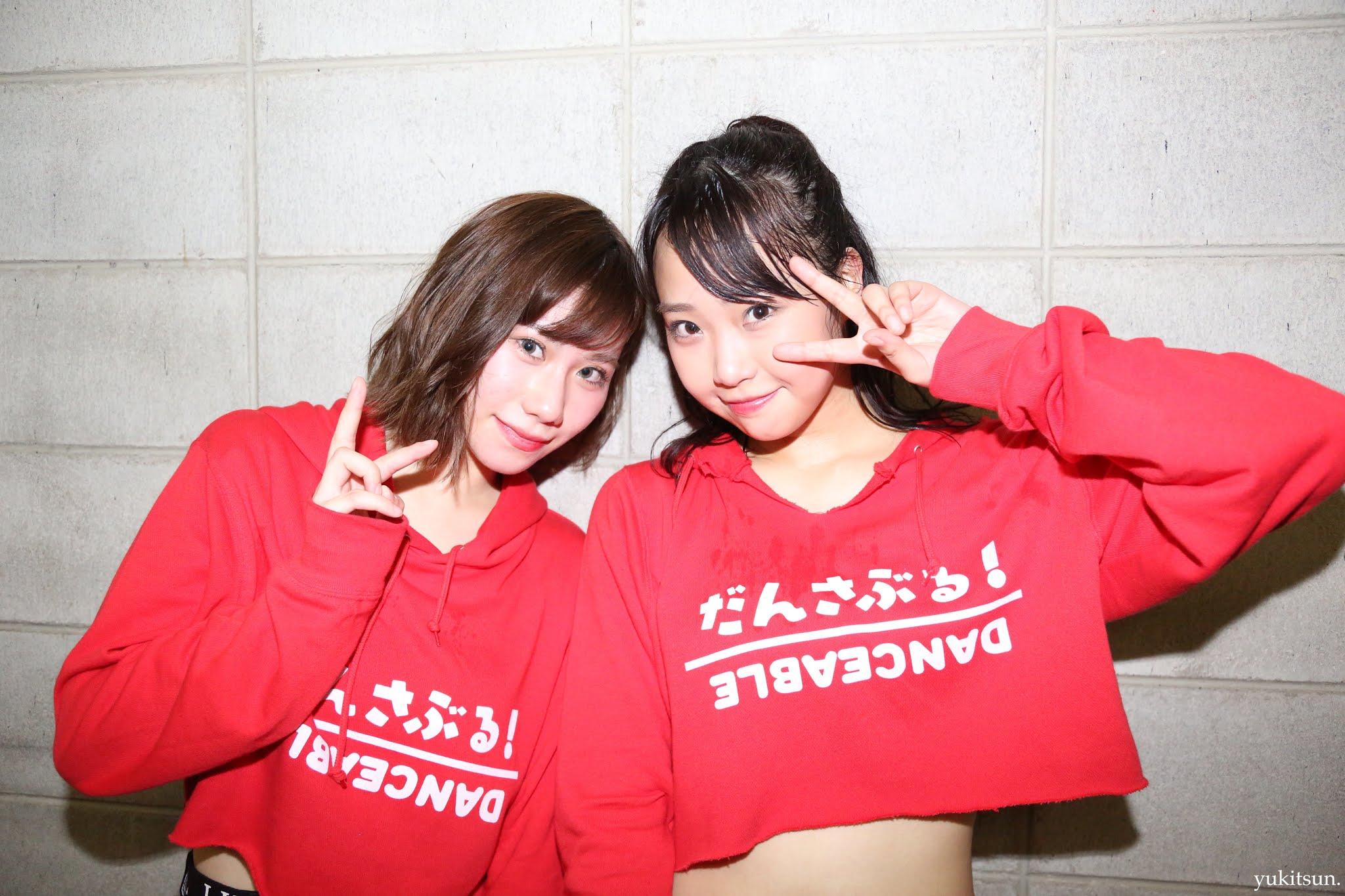 danceable-44