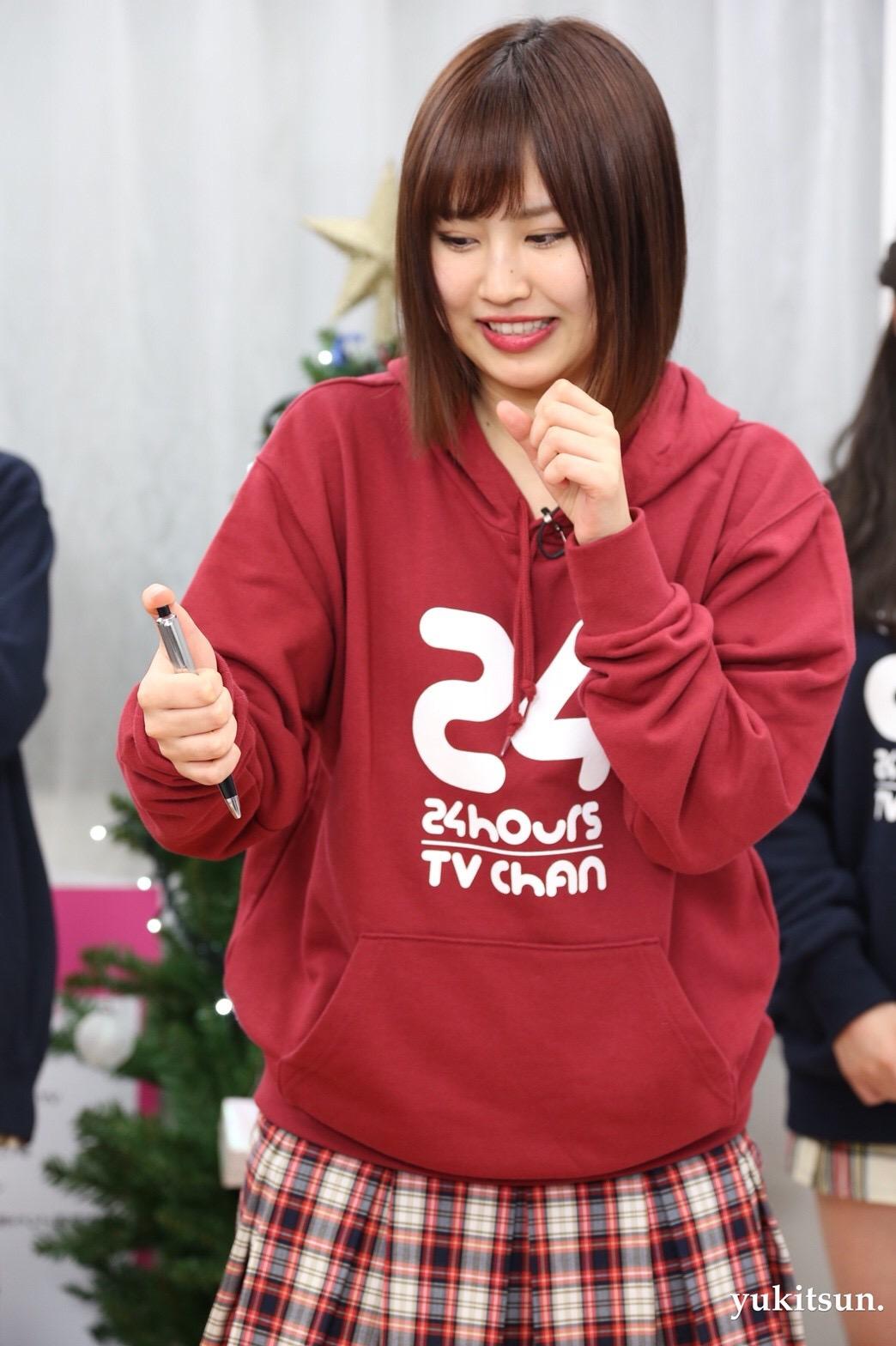 YNN236
