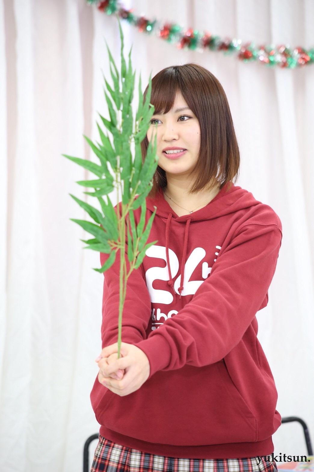 YNN54