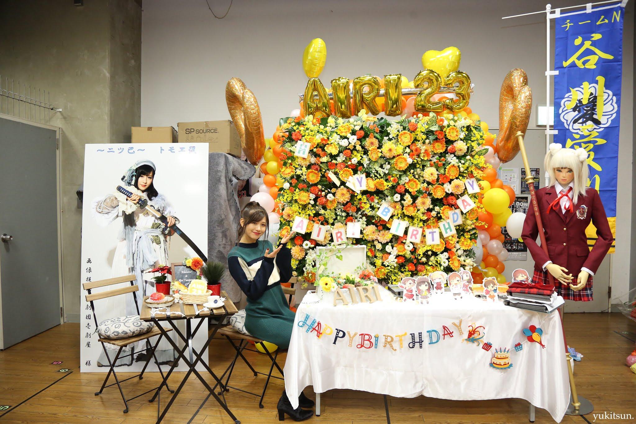 tanigawa-7