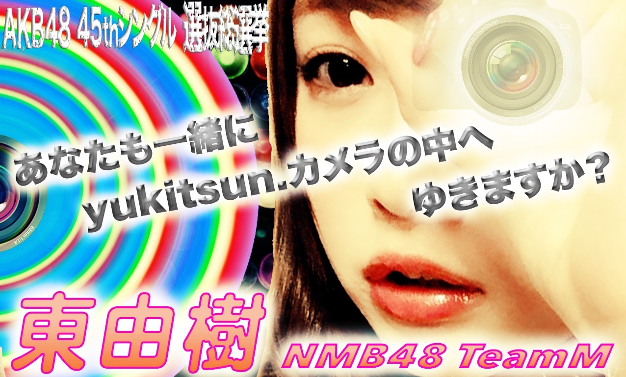IMG_45725