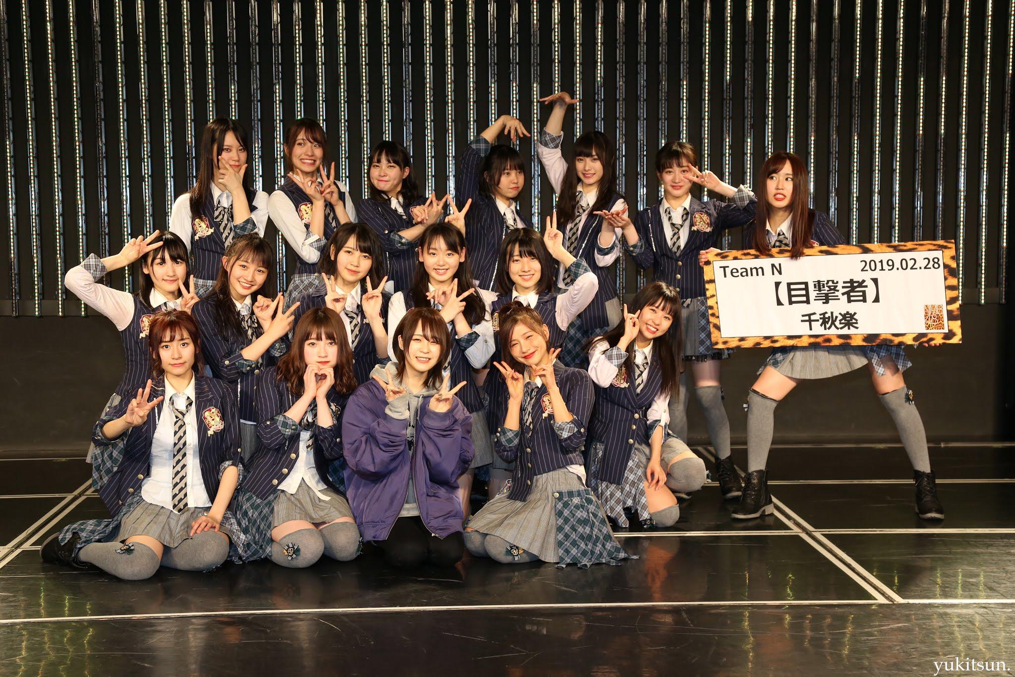 mokugekisyasensyuuraku-43