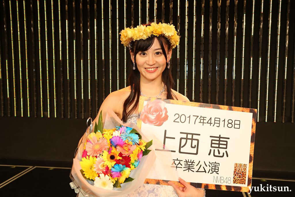 NMB48 上西恵卒業公演