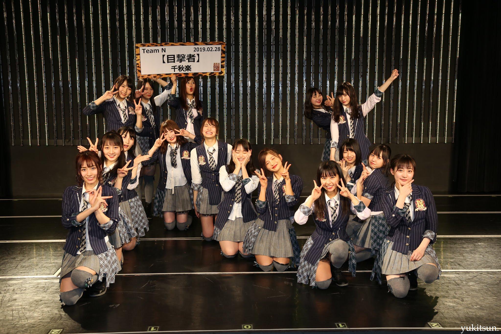 mokugekisyasensyuuraku-41
