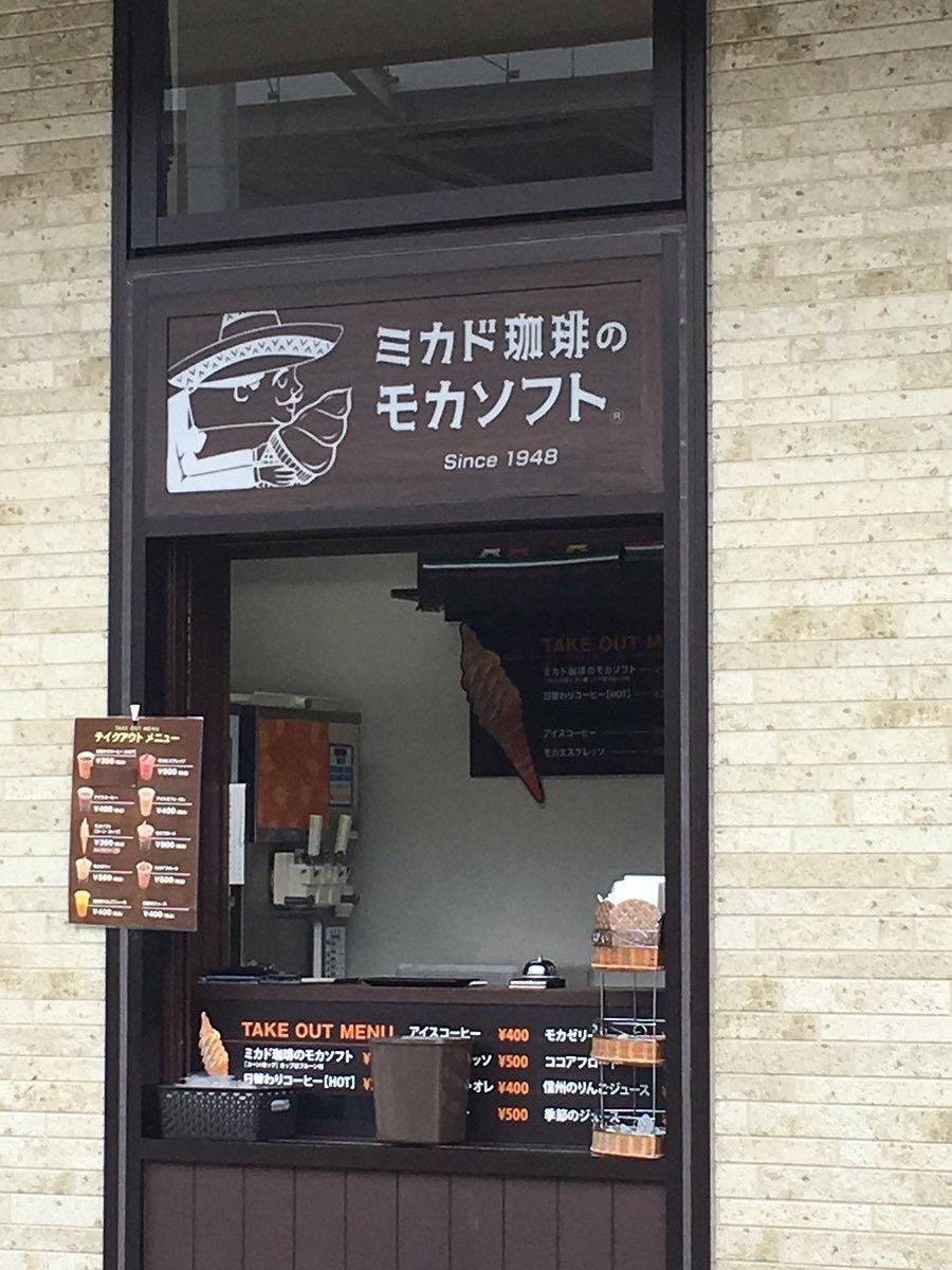 by ひでぷぅ さん