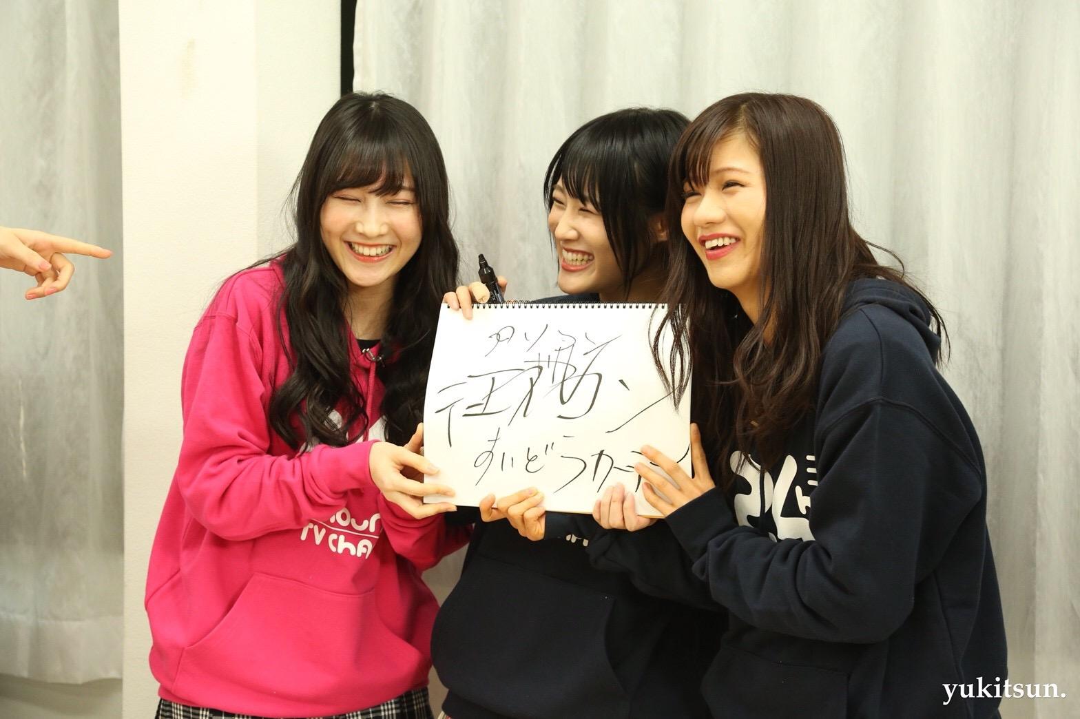 YNN296