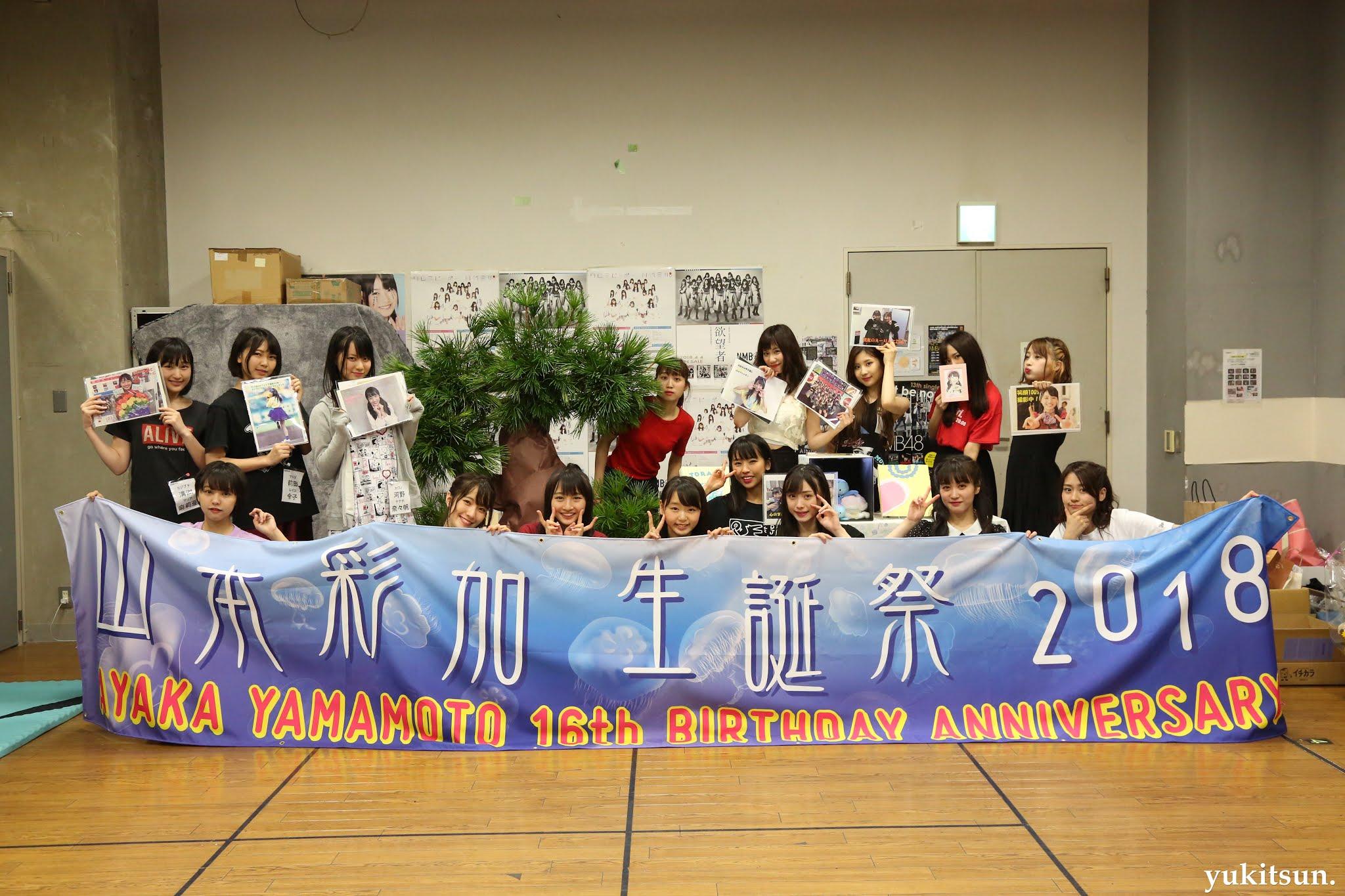 yamamotoayase-67