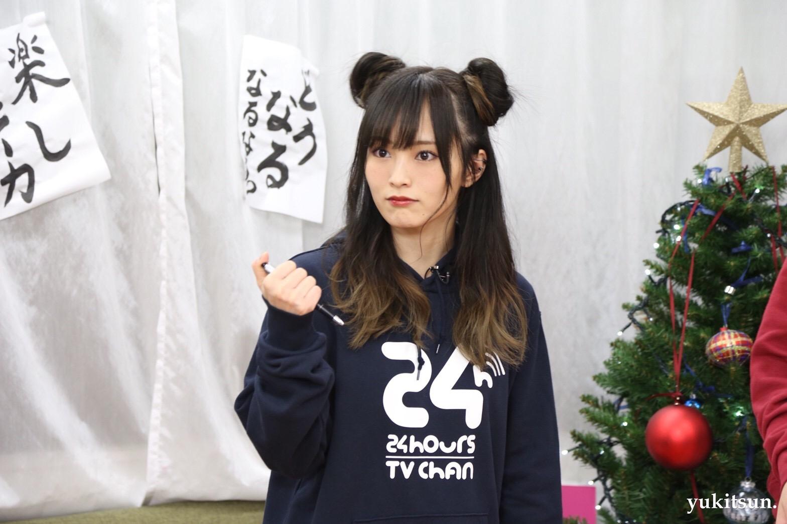 YNN247