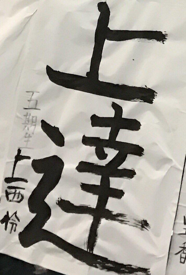 by KEIJI さん