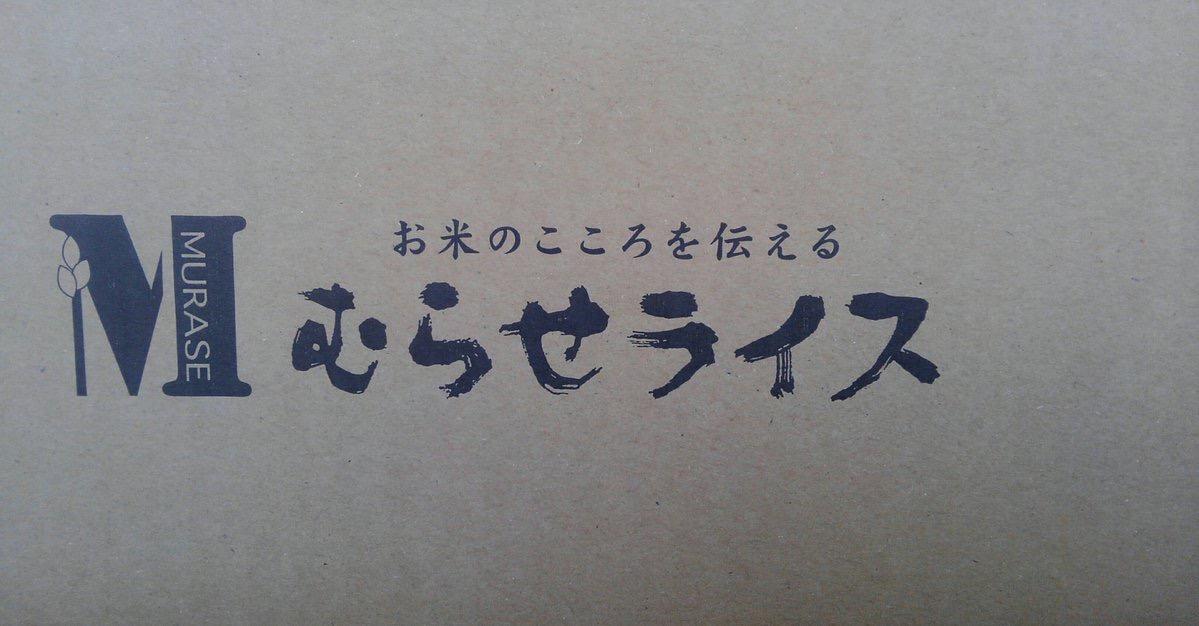 by マーレイ さん