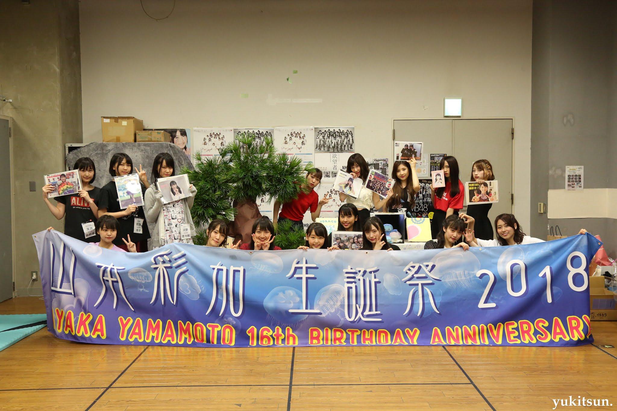 yamamotoayase-70