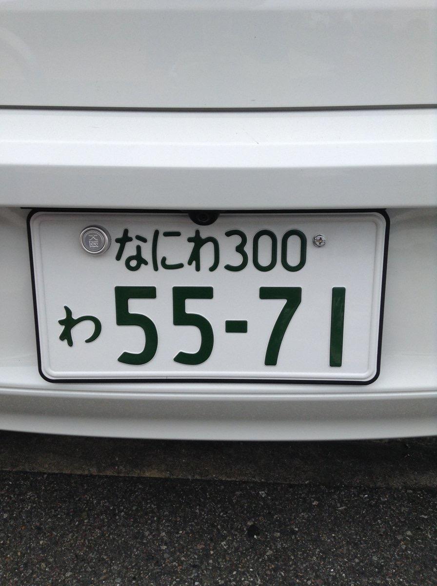 by ちゃーりー さん