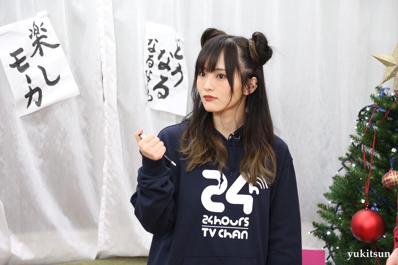 YNN246