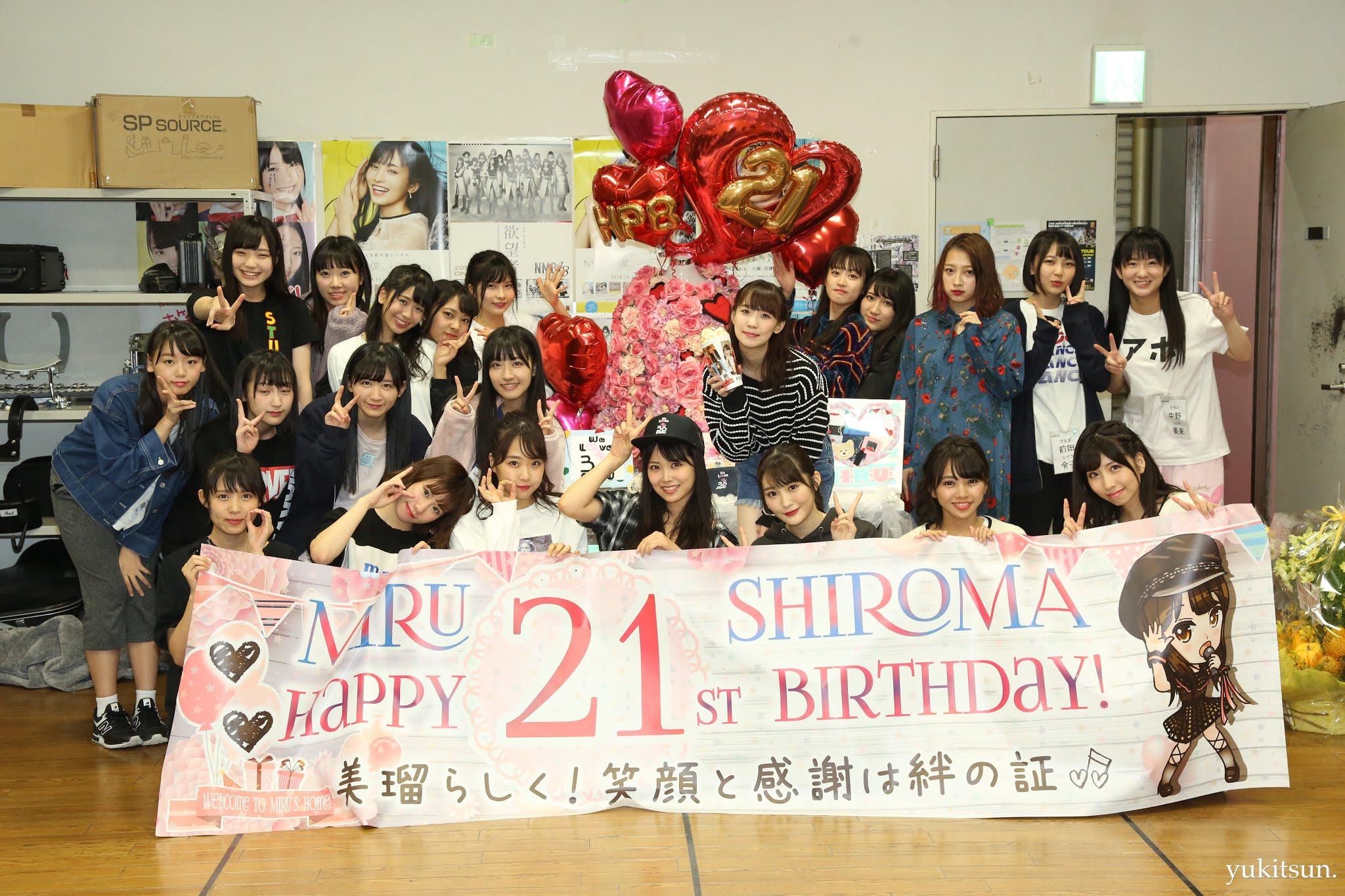 shiromase-79
