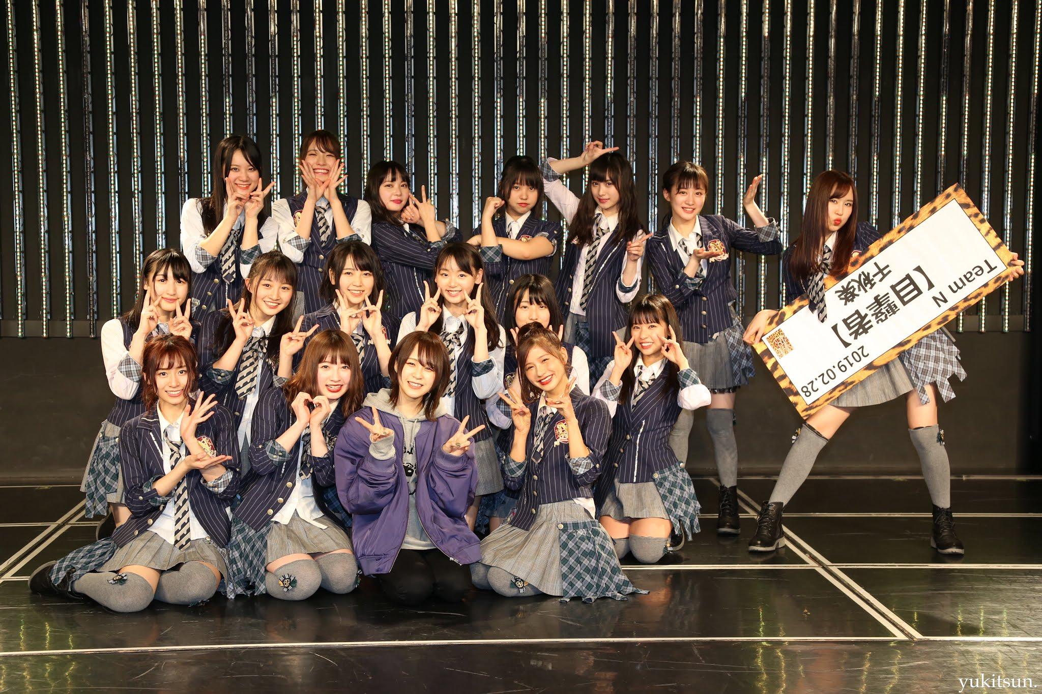 mokugekisyasensyuuraku-42