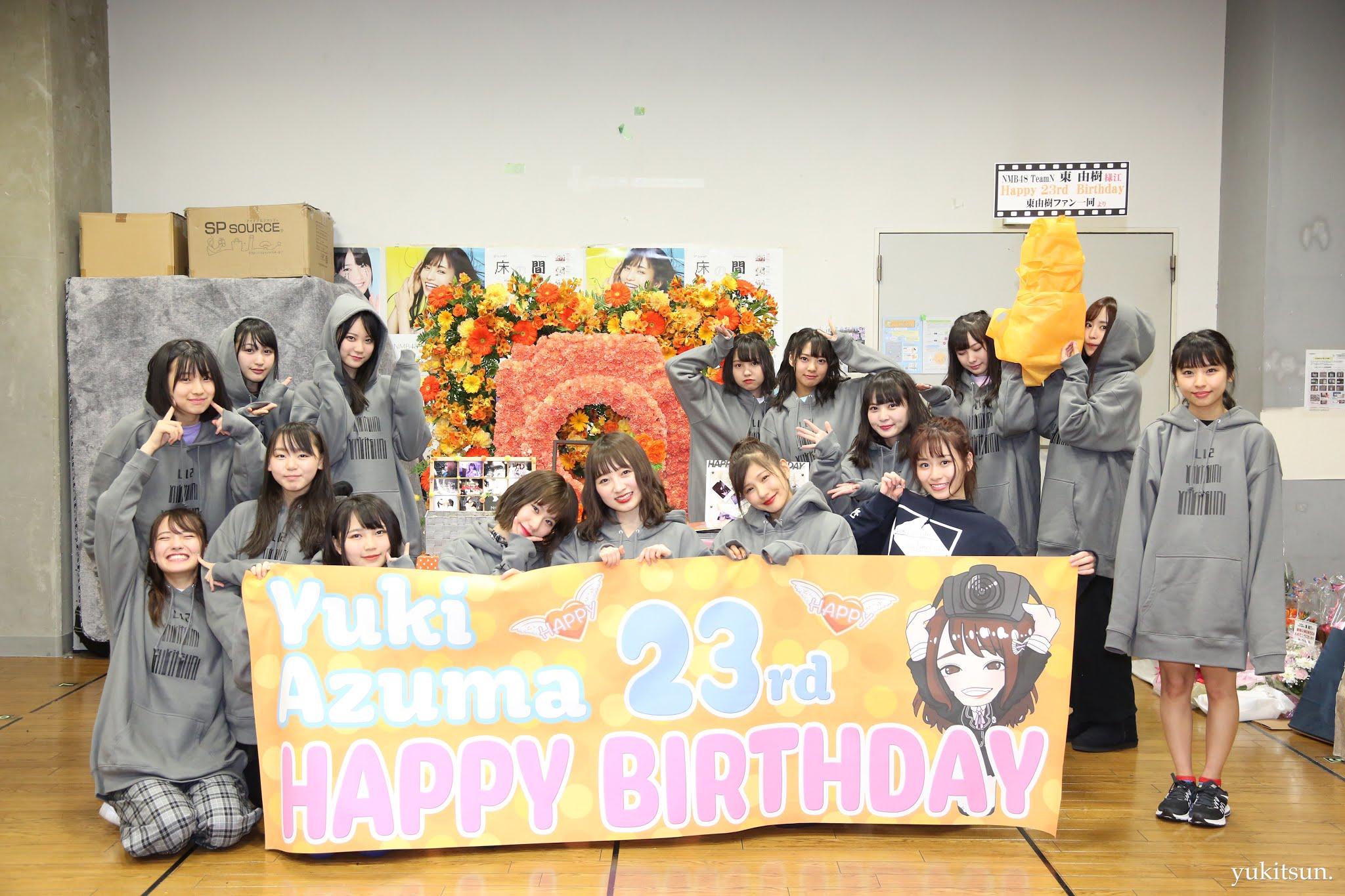 azumayuki-48