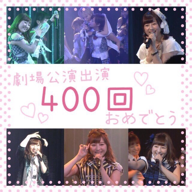 IMG_9202