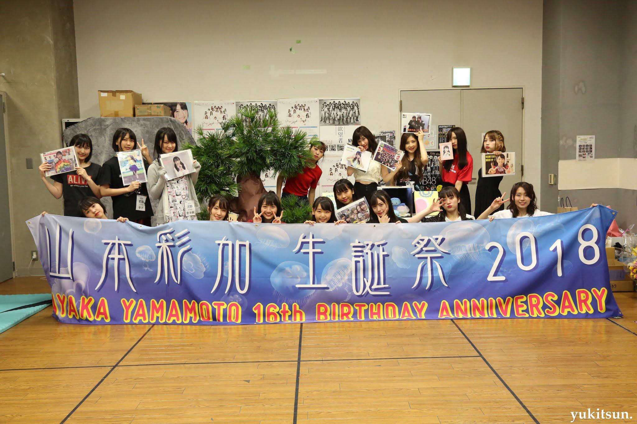 yamamotoayase-71