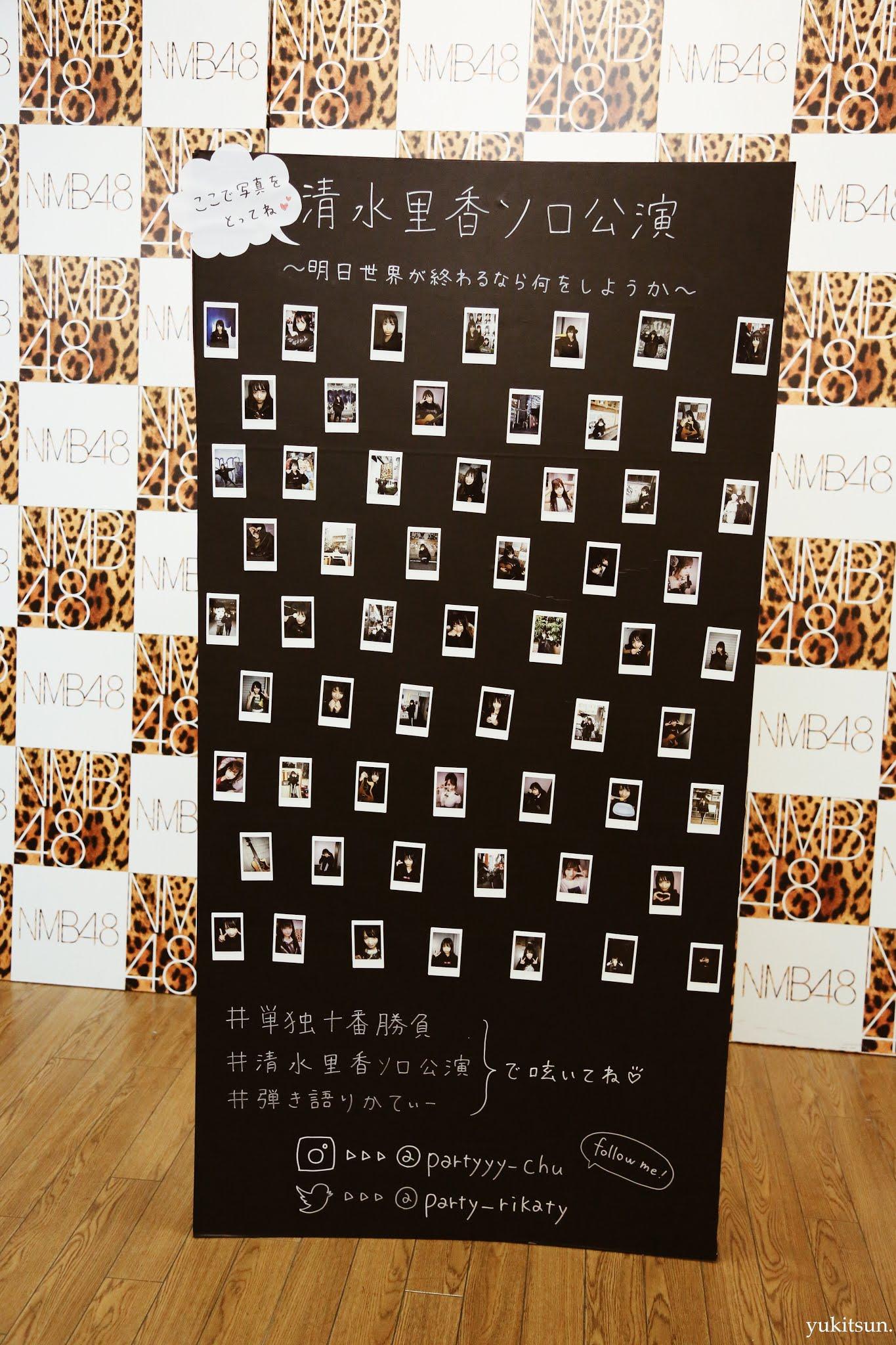 shimizuweek-62