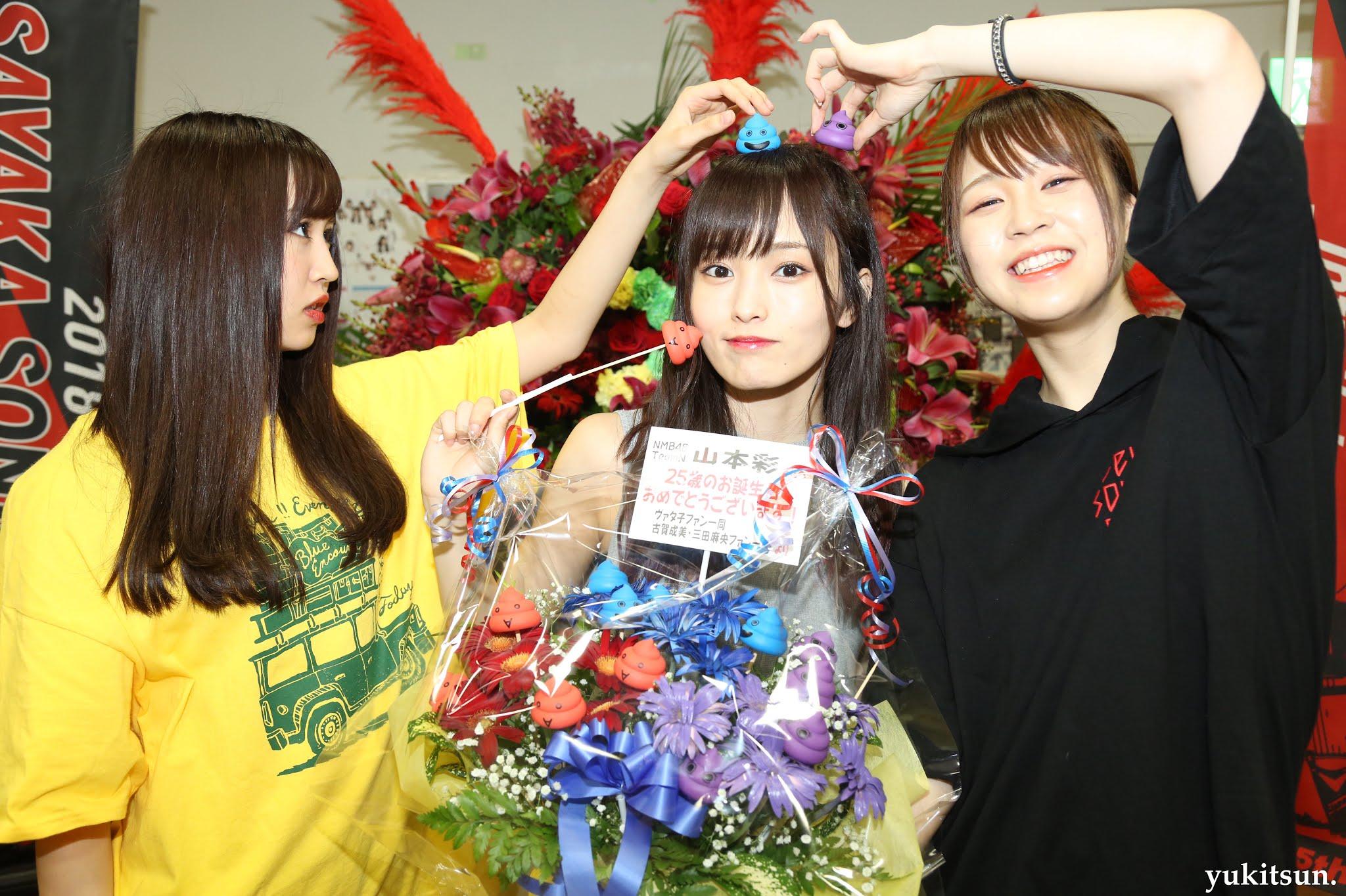 yamamotoseitan-7
