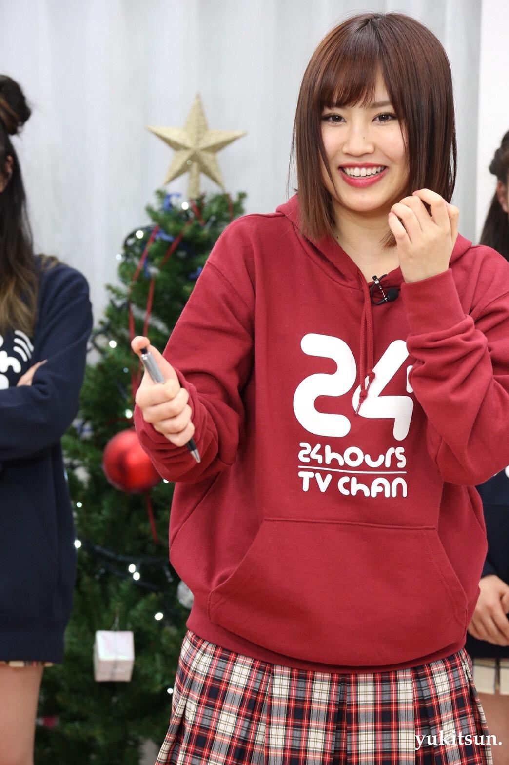 YNN234
