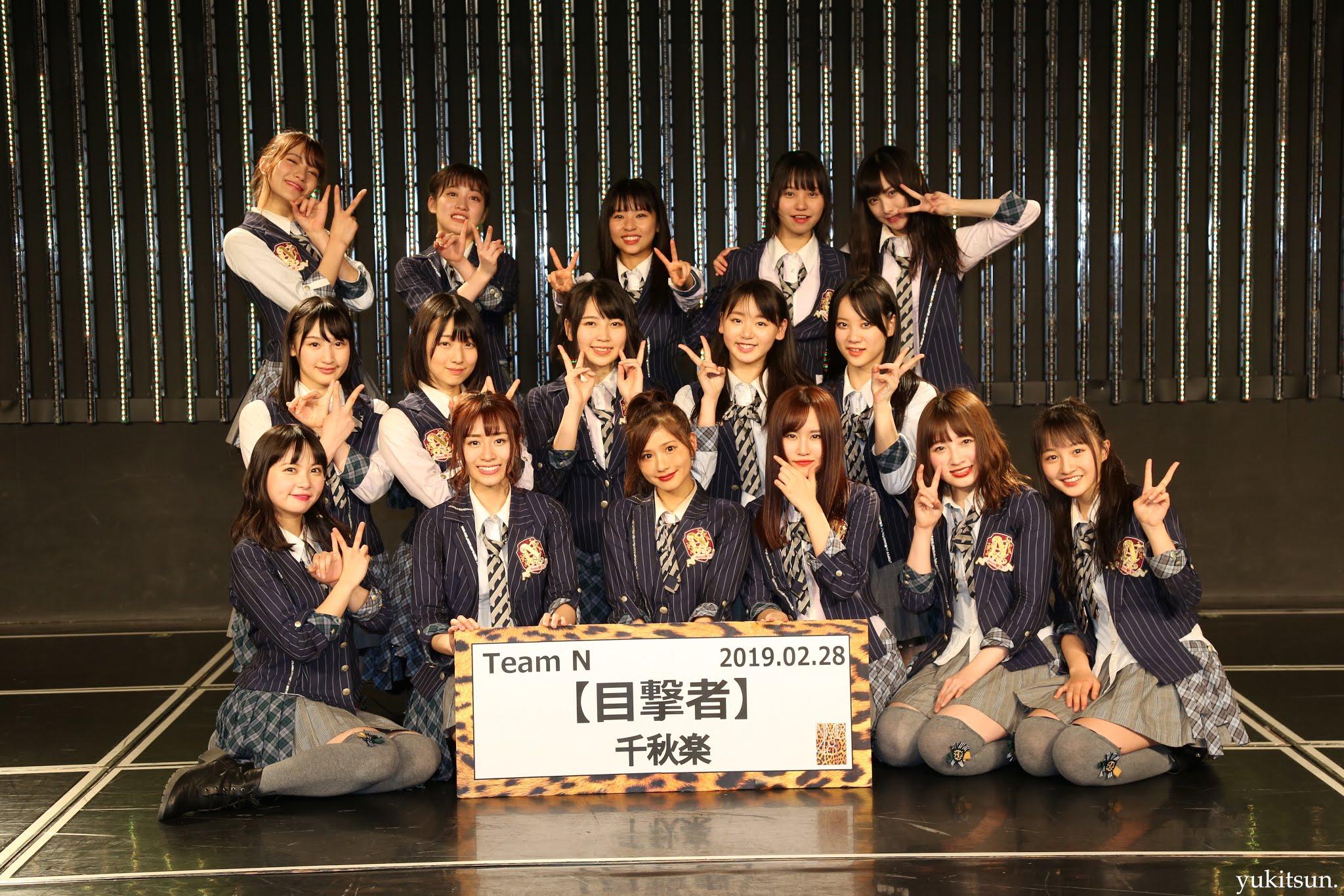 mokugekisyasensyuuraku-39