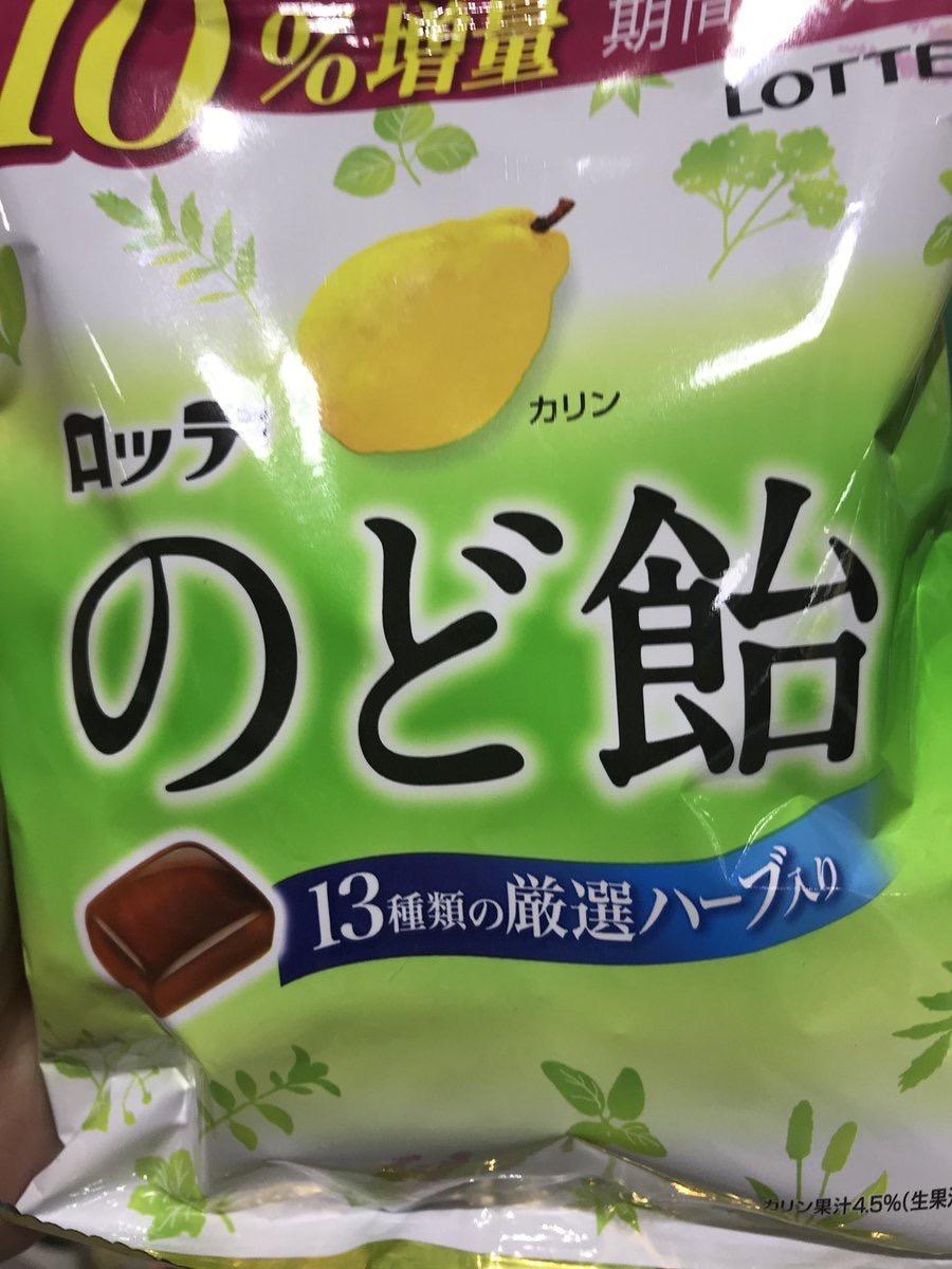 by ほのかさん