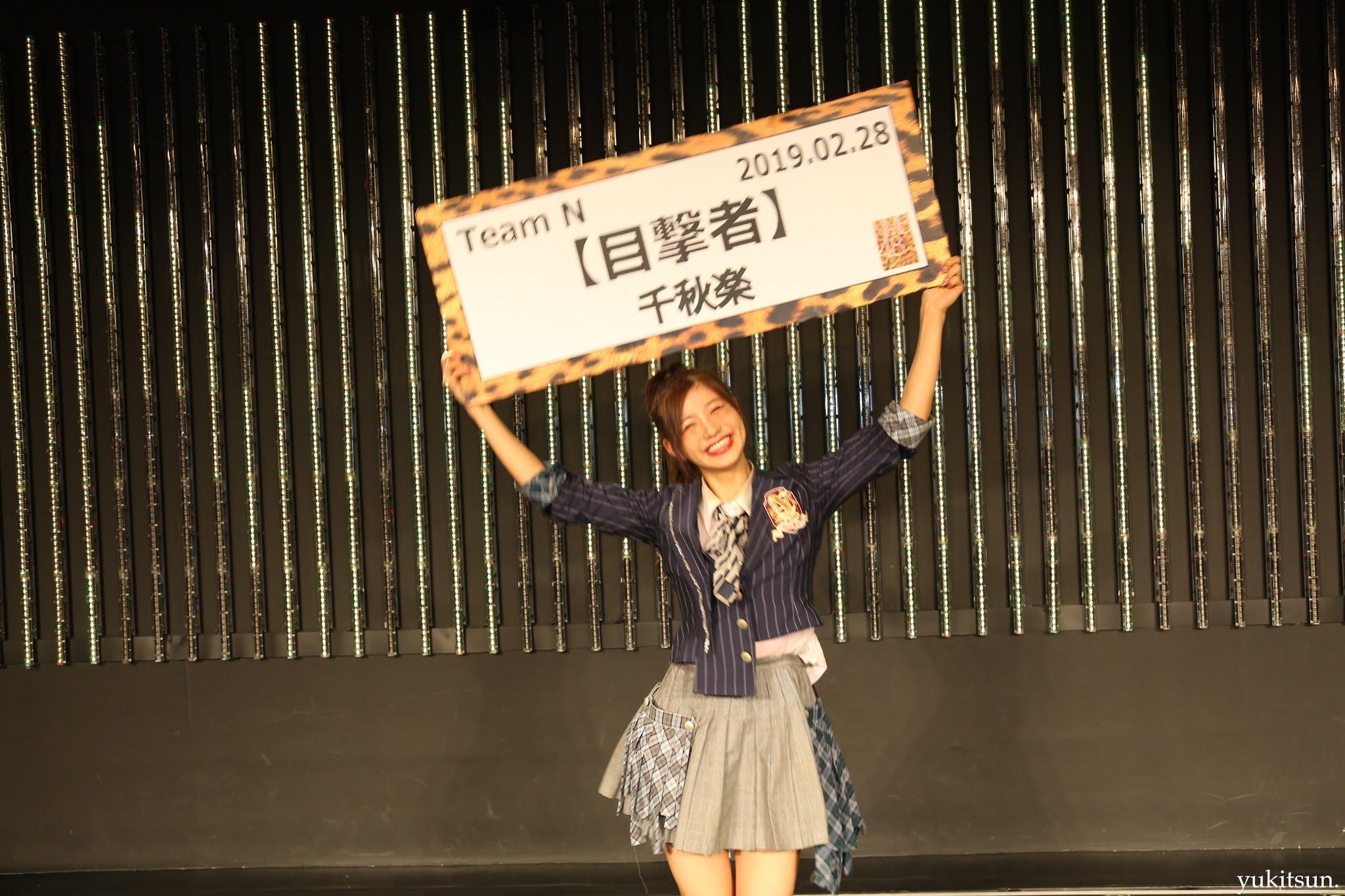 mokugekisyasensyuuraku-46