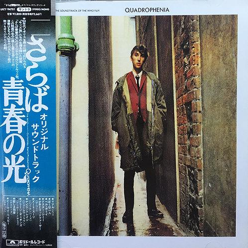 THE WHO CD Quadrophenia Soundtrack (Japan SHM-CD)