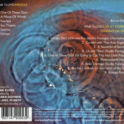 SHIVA MUSIC | Tienda venta de discos en Tarragona