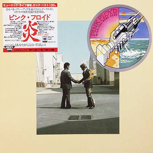 PINK FLOYD LP Wish You Were Here (Japan Edition)