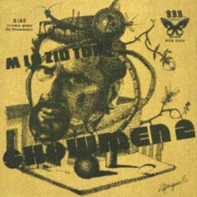 SHOWMEN LP Showmen II (1972) Progressive Italia