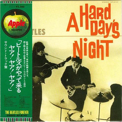 BEATLES CD A Hard Day's Night Stereo (Japan) 64