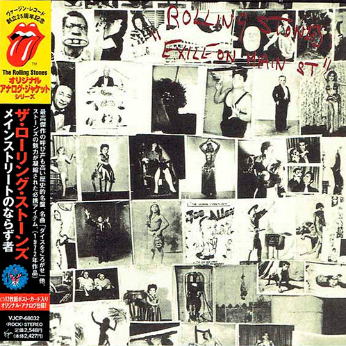 ROLLING STONES CD Exile On Main St (Japan)
