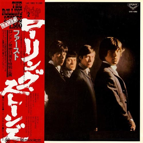 ROLLING STONES CD Rolling Stones (Japan)