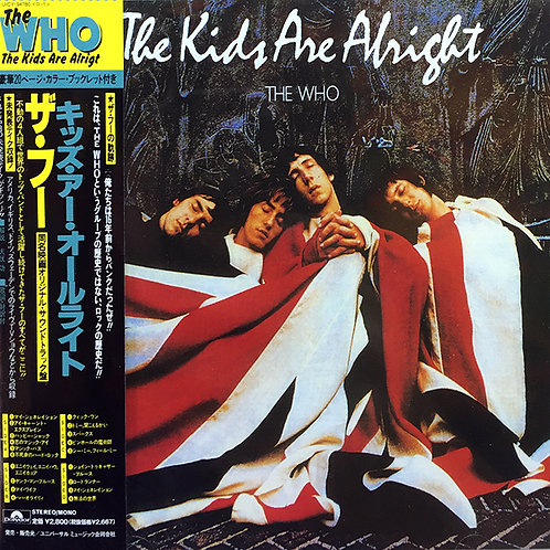 THE WHO CD The Kids Are Alright (Japan SHM-CD)