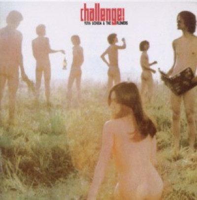 YUYA UCHIDA & THE FLOWERS CD Challenge! 1969