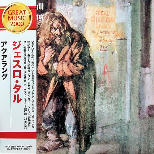 JETHRO TULL CD Aqualung (Japan)