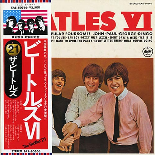 BEATLES CD VI USA (Japan 1965 Vinyl Replica)