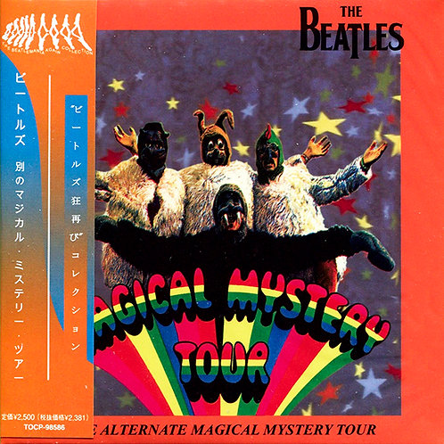 BEATLES CD Alternate Magical Mystery Tour
