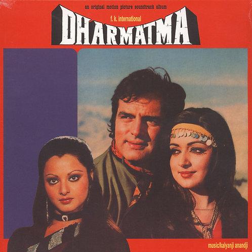 KALYANJI ANANDJI LP Dharmatma Original Music Soundtrack