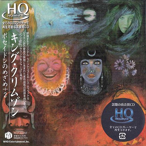 KING CRIMSON CD In The Wake Of Poseidon (Japan Mini Lp replica)